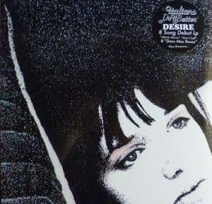 2 LP (VINYL ALBUM) EUROPEAN ITALIANS DO IT BETTER 2013