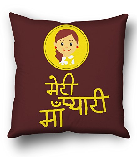 Meri Pyari Maa Gifts For Mother's Day Cushion Cover  available at amazon for Rs.329