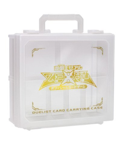 Yu-Gi-Oh ZEXAL (there'll) Trading Card Game Duelist Card Carrying Case (japan import)