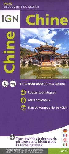CHINE RECTO par COLLECTIF