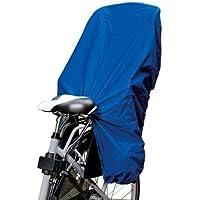 NICE n DRY 150, NICE n DRY Trockolino - Regenschutz für Fahrrad-Kindersitz dunkelblau - das Original!