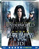Underworld Awakening Taiwan Blu-Ray 3D/2D Limited Steelbook Edition Region Free
