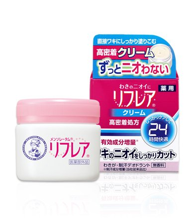 Deodorant Cream Armpit Sweat 55g