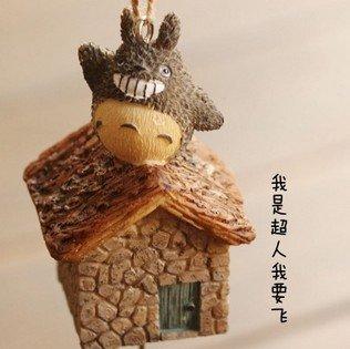 Niedlich Japanisch Totoro Auto Glockenspiel Verzierungen Tür Trimmen klein Glocke