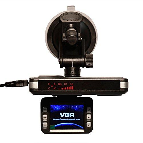 2-in-1-720P Auto DVR Speed Messung Radar, DVR Digital Video Recorder, All-in-One-Auto Laser Detector, G-Sensor Einparkhilfe Monitor Bewegungserkennung - Recorder Sensor Motion Voice