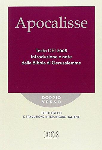Bibbia Cei 2008 Pdf
