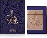 """""""Sublime Mauve Parfum By Magid Oud 75ml for Unisex - Eau de P"""