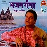Bhajan Ganga