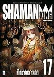 Shaman King. Perfect edition: 17