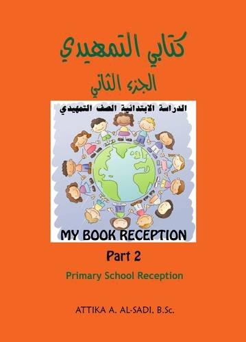 KitabiI al-TamhiIdiI = My book. Reception