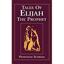[Tales of Elijah the Prophet] (By: Peninnah Schram) [published: August, 1991]