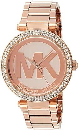 Si eres un amante de la moda, no puedes salir sin tu Michael Kors: las últimas tendencias en artículos modernos y resistentes.