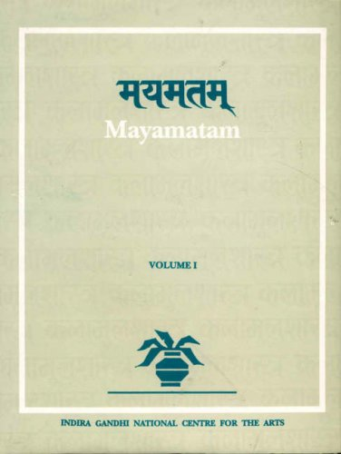 Mayamatam - Vol. 1&2: Treatise of Housing Architecture and Iconography (Indira Gandhi National Centre for the Arts)