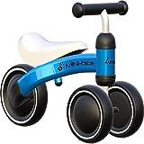 Bicicleta sin pedales Bici Mini Bicicleta para niños pequeños - Juguetes Seguros para niños pequeños, Bicicleta de bebé para Regalo de cumpleaños, para 1/2 años, Azul/Rosa/Rojo (Color : Azul)