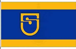 Königsbanner Hochformatflagge Simmerath - 150 x 400cm - Flagge und Fahne