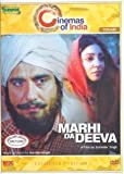 Marhi Da Deeva