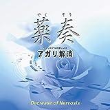 Decrease of Nervosis