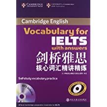 New Oriental Cambridge IELTS core vocabulary scouring ( with MP3 CD 1 )(Chinese Edition)