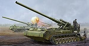 Trumpeter 05592 - Kit Modelo soviético 2S7M cañón autopropulsado