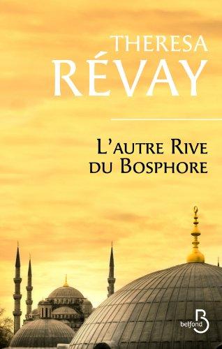 """<a href=""""/node/2128"""">L'Autre rive du Bosphore</a>"""