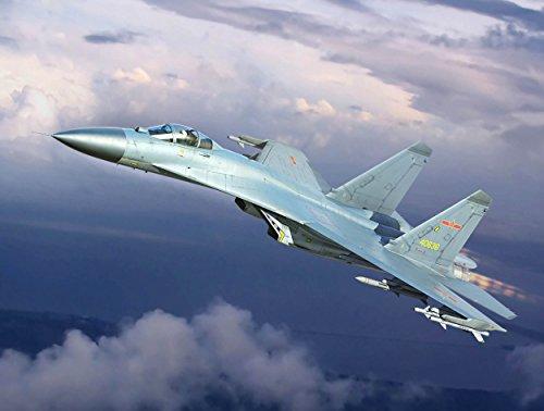 Trumpeter Kit Modelo - PLAAF J-11B del avión de Combate - 1: 144 Escala - 03915 - Nuevo