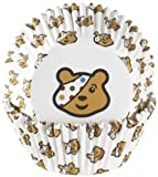 Pack of 50 Children In Need Pudsey Bear Classic Charity Cupcake Cases