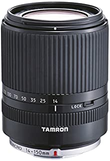Tamron AF 14-150 mm F:3.5-5.8 Di III - Objetivo para Micro Cuatro Tercios (Diámetro: 52mm), Negro (B00L3CX7TK) | Amazon Products
