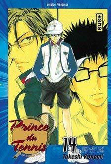 Prince du Tennis, Tome 14 : by Takeshi Konomi(2007-05-17)