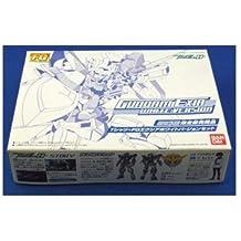 "UNIQLO [limited sale] FG 1/144 Gundam Exia white version ""Plastic"" (japan import)"