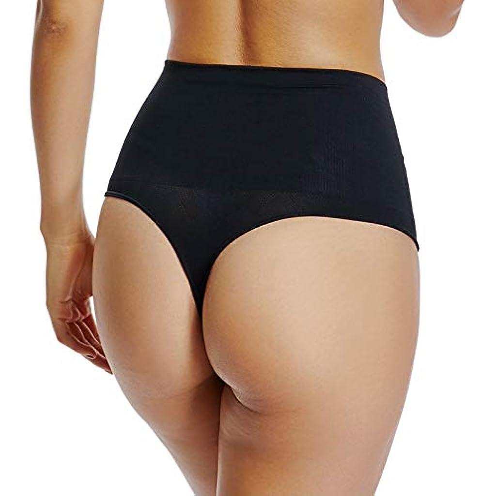 adc5e5b2ef Joyshaper Bum Lift Briefs Women High Waisted Shapewear Push up Thong Tummy  Control Knickers Slimming Pants Seamless Booty Shorts Panties Underwear  Waist ...