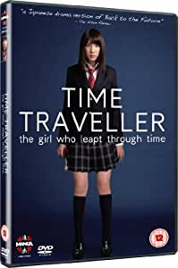 The Time Traveller - The Girl Who Leapt Through Time [DVD]