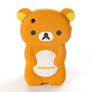 Rilakkuma iPhone 3G/3GS Coque Souple Silicone Etui Housse de Protection - Brun