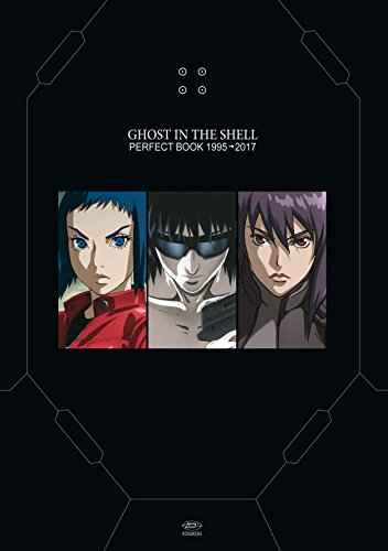 ghost-in-the-shell-perfect-book-1995-2017