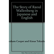 The Story of Raoul Wallenberg in Japanese and English