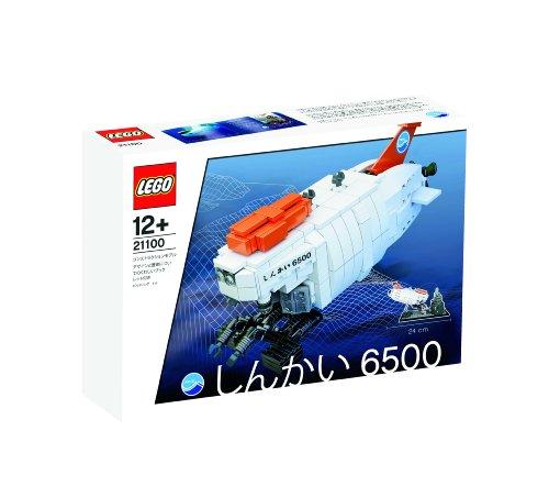 Lego 21100 Shinkai 6500 Submarine Japan Limited