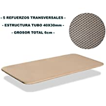 Bonitex - Base tapizada 3D 150x190cm 5 refuerzos transversales, grosor 6cm, transpirable, color beige (sin patas)