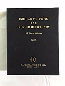 KASHSURG Ishihara Test Chart Books for Color Deficiency 38 Plates 001