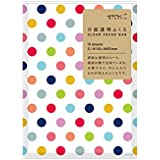 Midori Oneside Transparent Gift Bag S Size 15 sheets - Dot
