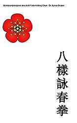 Schlüsselprinzipien des Acht Pattern Wing Chun