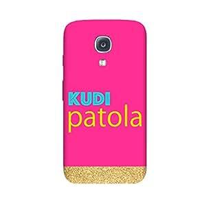 KudiPatola Case for Samsung Galaxy S4