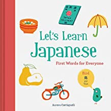 Let's Learn Japanese [Idioma Inglés]