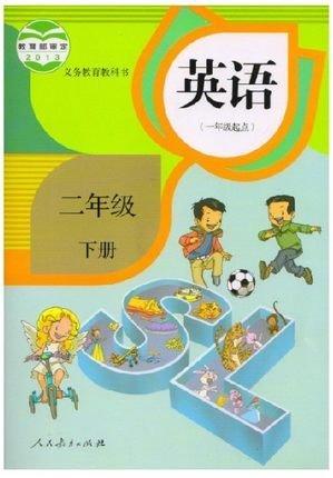 黑布林英语阅读:初三年级 6 微笑重归