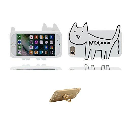 iPhone 7 Custodia, [ Girasole spray 3D Cartoon ] , morbida guarnizione TPU in gomma antigraffio protettiva Case copertura per iPhone 7 4.7 pollice Cover & ring supporto bianca