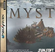 Myst (Version japonaise)