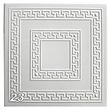 1 m² Deckenplatten Styroporplatten Stuck Decke Dekor Platten 50x50cm, Nr.23