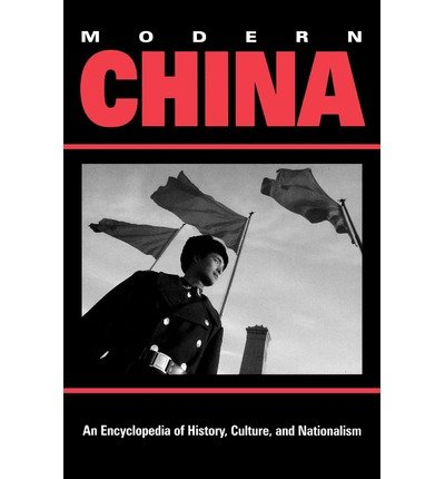 [ MODERN CHINA: AN ENCYCLOPEDIA OF HISTORY, CULTURE, AND NATIONALISM[ MODERN CHINA: AN ENCYCLOPEDIA OF HISTORY, CULTURE, AND NATIONALISM ] BY WANG, KE-WEN ( AUTHOR )NOV-01-1997 HARDCOVER ] Modern China: An Encyclopedia of History, Culture, and Nationalism[ MODERN CHINA: AN ENCYCLOPEDIA OF HISTORY, CULTURE, AND NATIONALISM ] By Wang, Ke-Wen ( Author )Nov-01-1997 Hardcover By Wang, Ke-Wen ( Author ) Nov-1997 [ Hardcover ]