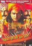 Upanishad Ganga vol. 1 to 12 (Complete S...