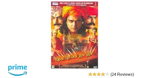upanishad ganga download all episodes