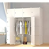 PREMAG Wood Pattern Portable Wardrobe for Hanging Clothes, Combination Armoire, Modular Cabinet for Space Saving, Ideal Storage Organizer Cube Closet for books, toys, towels