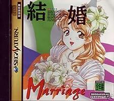 結婚Marriage